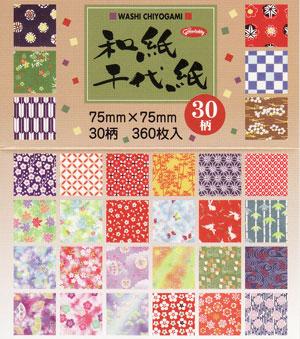 ショウワグリム 和紙千代紙30柄 7.5cm×7.5cm